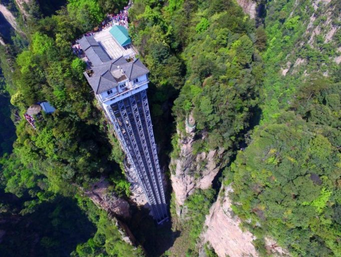 Photo by Imaginechina/REX/Shutterstock Read more: https://metro.co.uk/2016/04/22/would-you-ride-the-worlds-tallest-outdoor-elevator-5834154/?ito=cbshare Twitter: https://twitter.com/MetroUK | Facebook: https://www.facebook.com/MetroUK/